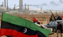 """ليبيا: حرس المنشآت النفطية يستعيد بلدة ساحلية من """"داعش"""""""