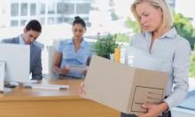 كيف تتصرف إذا قرر رئيسك طردك من الوظيفة؟