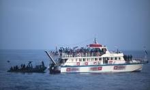 """في مثل هذا اليوم: قوات الاحتلال تهاجم """"أسطول الحرية"""""""