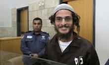 الإفراج عن الإرهابي مئير إيتنجر المشبه بحرق منزل الدوابشة