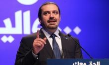 الانتخابات البلدية اللبنانية: طلقة تحذيرية بوجه الحريري