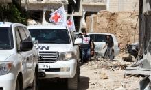 أول قافلة مساعدات تدخل داريا السورية منذ 4 سنوات