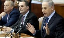 نتنياهو: الطريق إلى السلام لا تمر بالمؤتمرات الدولية