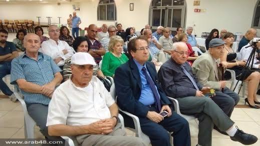 أمسية للشاعر إحسان أبو غوش في نادي حيفا الثقافي