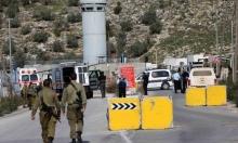 إعدام فلسطينية بزعم محاولة طعن شرق طولكرم