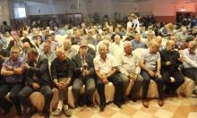 مشاركة واسعة في مهرجان افتتاح مؤتمر التجمع السابع