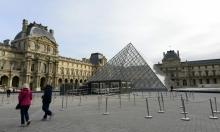 """متحف """"اللوفر"""" مغلق غدا بسبب فيضان السين"""