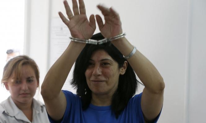 الاحتلال يفرج عن النائب خالدة جرار غدا