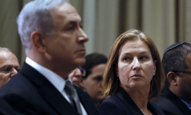 """ضغوط على ليفني لضم """"المعسكر الصهيوني"""" للحكومة"""