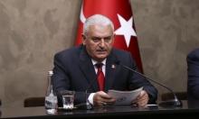 تركيا: ألمانيا حليف أساسي رغم الاعتراف بإبادة الأرمن