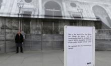 إغلاق متحف اللوفر في باريس بسبب السيول