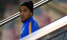 برشلونة يحدد خليفة البرازيلي داني ألفيس
