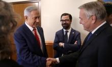 """""""النبرة المخففة للبيان الختامي لاجتماع باريس ثمرة جهد دبلوماسي إسرائيلي"""""""
