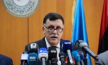 السراج: الليبيون سيهزمون تنظيم الدولة الإسلامية (داعش)