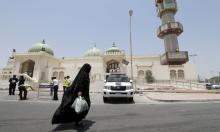 البحرين: هروب موقوفين من مركز للحبس الاحتياطي