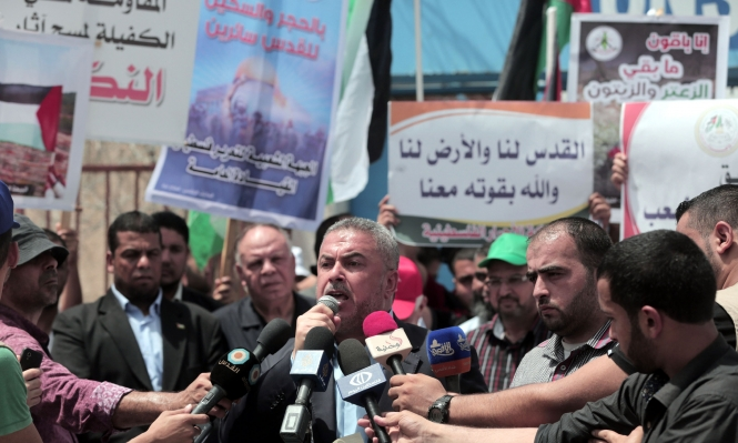 مسيرة غزة بذكرى النكسة: لا تنازل عن شبر بفلسطين