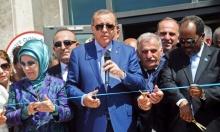 """إردوغان: """"المرأة التي ترفض الأمومة تنكر أنوثتها"""""""