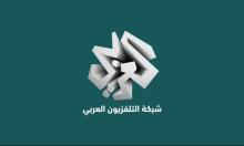 التلفزيون العربي: باقة رمضانية متميزة وبرامج حصرية