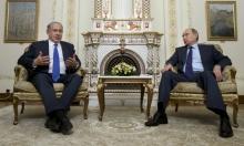 نتنياهو يزور موسكو غدا للقاء بوتين
