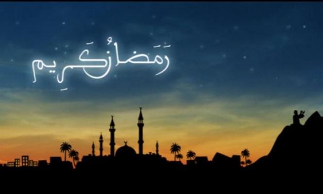 مفتي الديار الفلسطينية: الإثنين أول أيام شهر رمضان