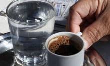 بدائل القهوة خلال فترة الصوم