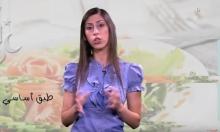 صحة وسنا (1) | التسوق في رمضان