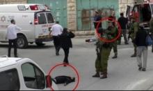 بتسيلم: شهادات تؤكد إعدام القصراوي قبيل إعدام الشريف
