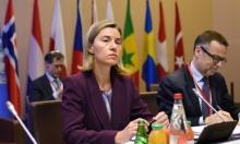 """موغيريني تطلب أن تراقب """"صوفيا"""" حظر نقل الأسلحة لليبيا"""