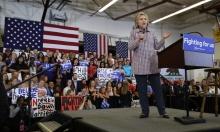 كلينتون تفوز بالانتخابات التمهيدية في بويرتوريكو