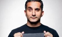 """باسم يوسف على شبكة التلفزيون العربي في """"لمتنا أحلى"""""""