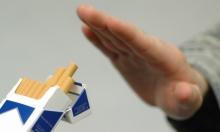 تجنب التدخين بعد الإفطار مباشرة