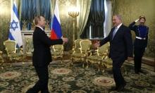 زيارات نتنياهو لموسكو وانحسار النفوذ الأميركي