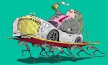 1% يسيطرون على نصف ثروات العالم!
