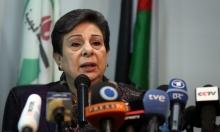 عشراوي: الاسيتيطان امتداد للتطهير العرقي في القدس