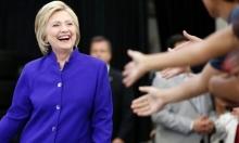 هيلاري كلينتون ... طموح رغم العراقيل