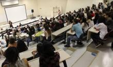 """انطلاقة قوية للشبكة الطلابية الثقافية """"ال التعريف"""""""