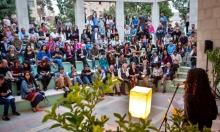 بالفست 2016؛ لقاء أدب الوطن والشّتات والعالم في فلسطين