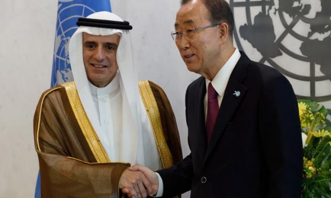 رويترز: السعودية هددت الأمم المتحدة بوقف مساعدات للفلسطينيين