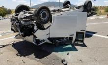 طبريا: إصابات في 3 حوادث سير