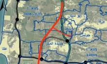 """""""عابر إسرائيل"""" يهدد أراضي الجليل"""
