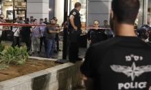 تل أبيب: شرطي أدخل أحد منفذيْ العملية لبيته