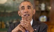أوباما يعلن دعمه لكلينتون في السباق الرئاسي