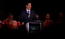 كندا الرسمية تحتفي برمضان... بعيدًا عن المسلسلات!