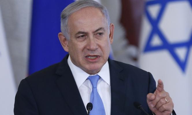 نتنياهو: اعتقال مشتبه بمساعدة منفذيْ عملية تل أبيب