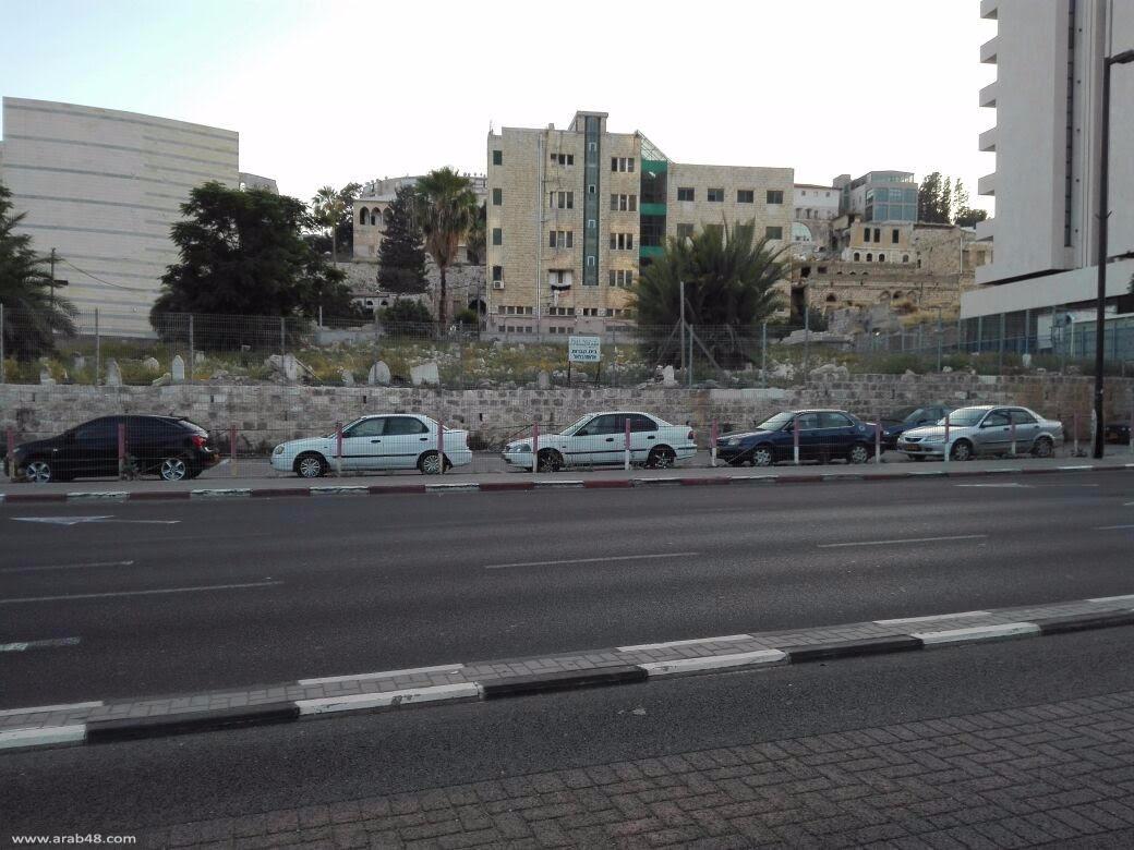 حيفا: حملة شعبية لحماية أملاك وقف حيفا