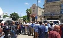 حيفا: وقفة وحدوية لحماية الأوقاف