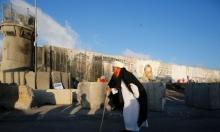 """الأمم المتحدة: إغلاق الأراضي الفلسطينية يعتبر """"عقابا جماعيا"""""""