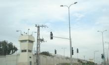 """""""مشفى سجن الرملة"""": 20 أسيرًا فلسطينيًا بظروف قاسية"""