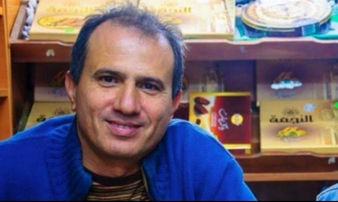 تشييع جثمان الشهيد عمر النايف في صوفيا