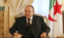 الجزائر: أسعار النفط تؤدي إلى تعديل وزاري